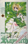 Magic knight Rayearth 6
